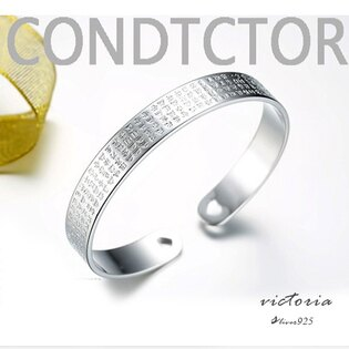 Victoria:典雅設計優雅時尚品味流行時尚手環68747