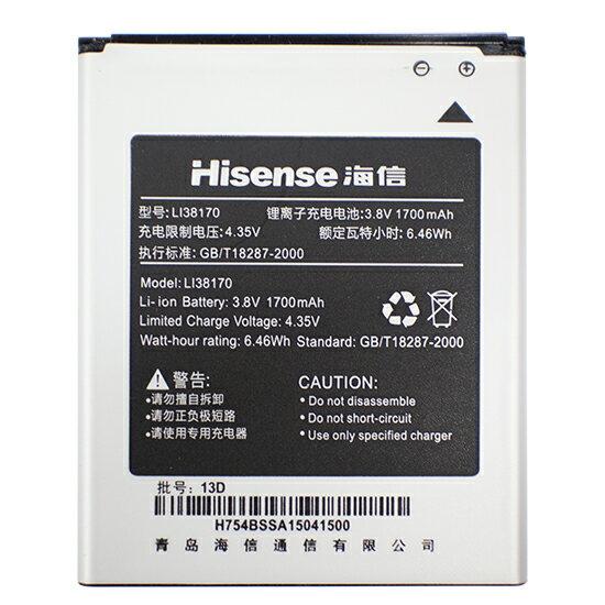 【Li38170/1700mAh】SK network EG98 / A+ World 亞太 E7 原廠電池/原電/原裝鋰電池/海信/Hisense