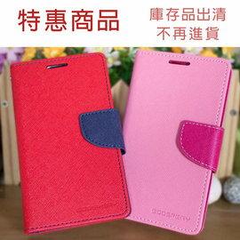 【特價商品】LG G2 mini D620K 韓風皮套/書本翻頁式側掀保護套/側開插卡手機套/斜立支架保護殼