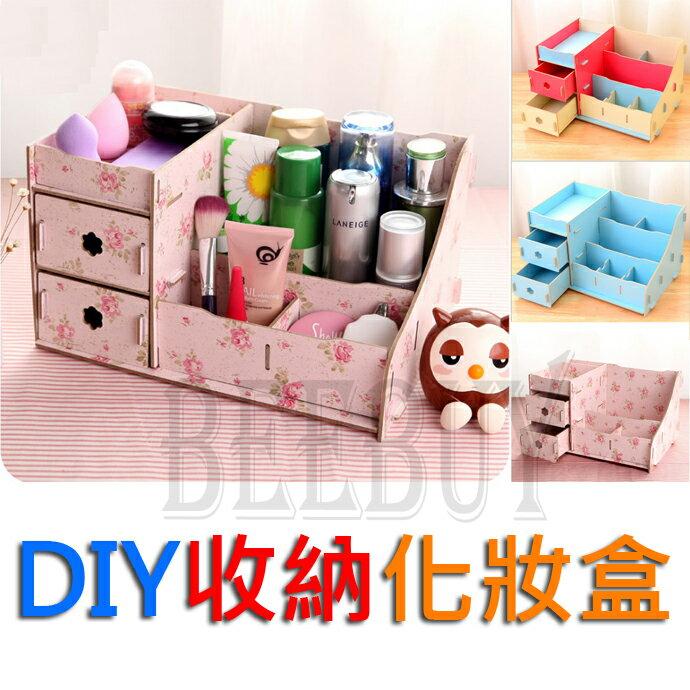 韓版木製DIY拼裝化妝品收納箱 木質化妝盒 桌面化妝品收納盒 化妝盒 多用途收納盒 木質收納盒