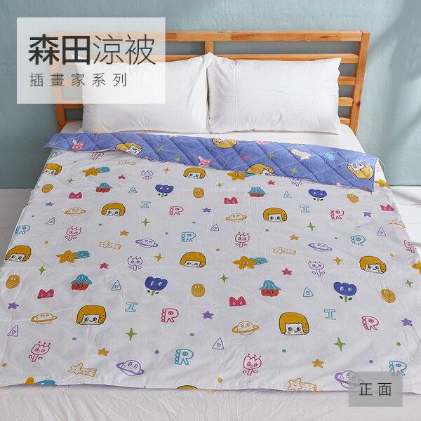 涼被雙人【MORITA的閃閃星空】100%精梳棉5X6尺,可超商取貨,戀家小舖,台灣製