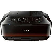 CANON MX922 PIXMA Wireless Office All-In-One Inkjet Printer - Recertified