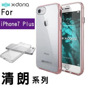 X-Doria Defense CLEARVUE 清朗系列 5.5吋 iPhone 7 PLUS/i7+ 防摔減震 氣囊 鏡頭加高 手機殼 保護套 手機套 保護殼/玫瑰金