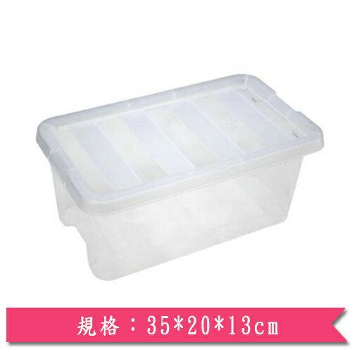 KEYWAY CR-10806常用收納盒6L-10入【愛買】