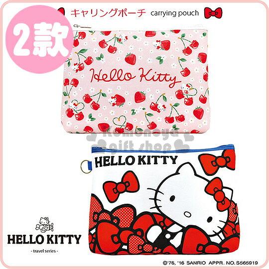 〔小禮堂〕Hello Kitty 旅行扁平收納包《大.2款選1.白紅.粉.時尚蝴蝶結.甜美櫻桃》2017KAWAII甜心旅行系列