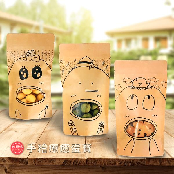 西爾堤創意烘焙:❤熱賣餅乾任選3包❤多種選擇一次到位下午茶甜點、零食美食、團購、伴手禮、巧克力、抹茶、原味
