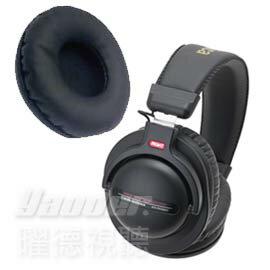 【曜德★預購】鐵三角 ATH-PRO5MK3 黑色 專用 替換耳罩 ★ 原廠公司貨