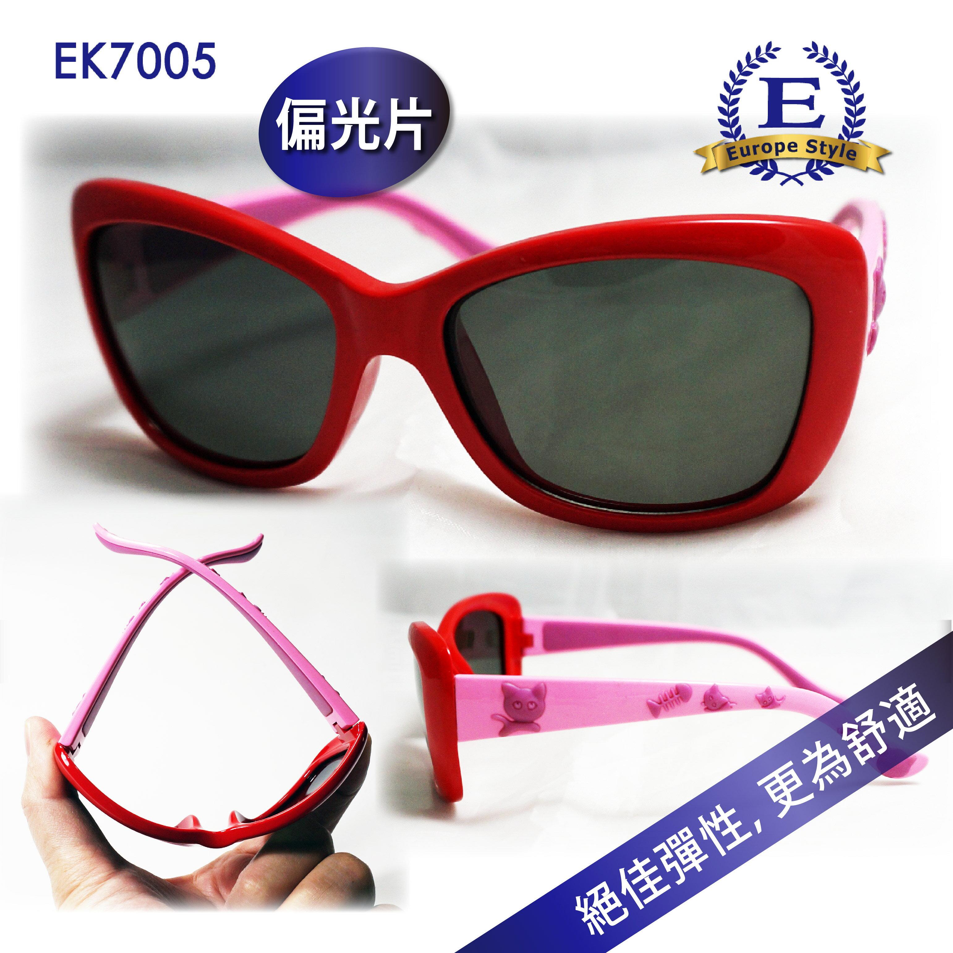 【歐風天地】兒童偏光太陽眼鏡 EK7005 偏光太陽眼鏡 防風眼鏡 單車眼鏡 運動太陽眼鏡 運動眼鏡 自行車眼鏡 野外戶外用品
