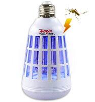 2-in-1 Mosquito Killing LED Light Bulb