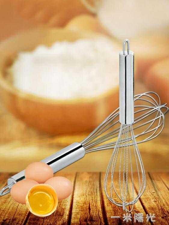 蛋糕打蛋器家用手動奶油打髮器迷你攪蛋攪拌打雞蛋機烘焙工具yh