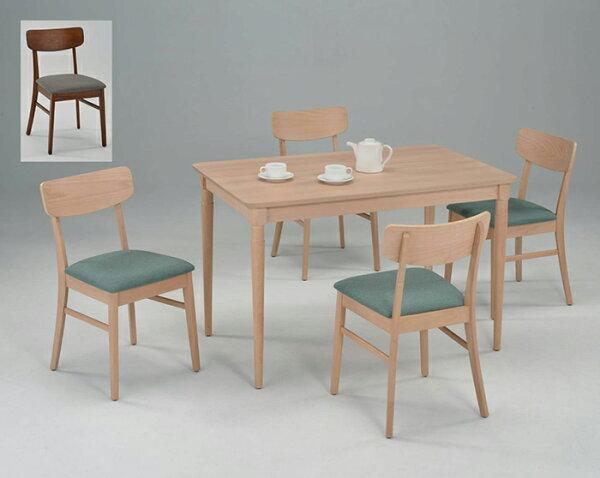 【尚品家具】799-41櫸木4.5尺洗白色餐桌組(另有胡桃色)~~另有餐椅、4尺餐桌~~
