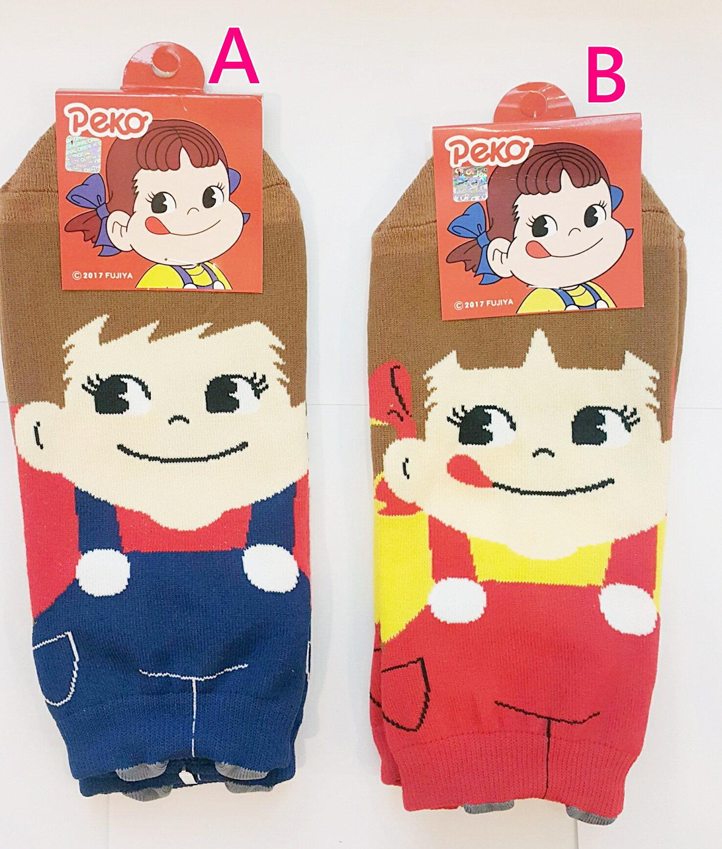 X射線【C190003】KIsssocks 不二家牛奶妹短襪(22-26cm)2款選1,大人/小孩短襪/船型襪/sanrio卡通/襪子