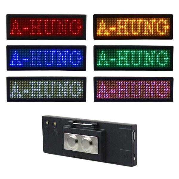 【8種特效】LED迷你字幕機 USB充電式 LED 跑馬燈 LED胸牌 電子名片字幕機 LED字幕機 電子名牌卡