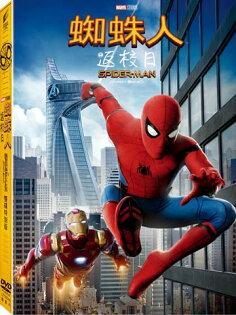 蜘蛛人返校日(雙碟特別版)DVD