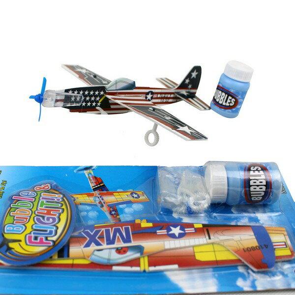 手擲泡泡飛機 CL-615B 保麗龍泡泡飛機/一個入{促50}玩飛機吹泡泡~生