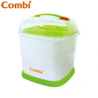 Combi 奶瓶保管箱
