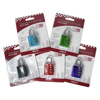 【加賀皮件】美國TSA認證 海關密碼鎖 MI12-001