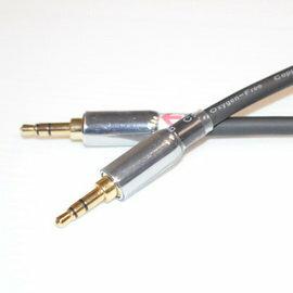 志達電子 CAB007SE(窄版) Monster耳機升級線 適用於 Solo Studio Pro SL150 DR150 SL100 proDJ200