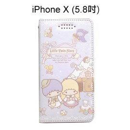 雙子星彩繪皮套[童話]iPhoneX(5.8吋)【三麗鷗正版】