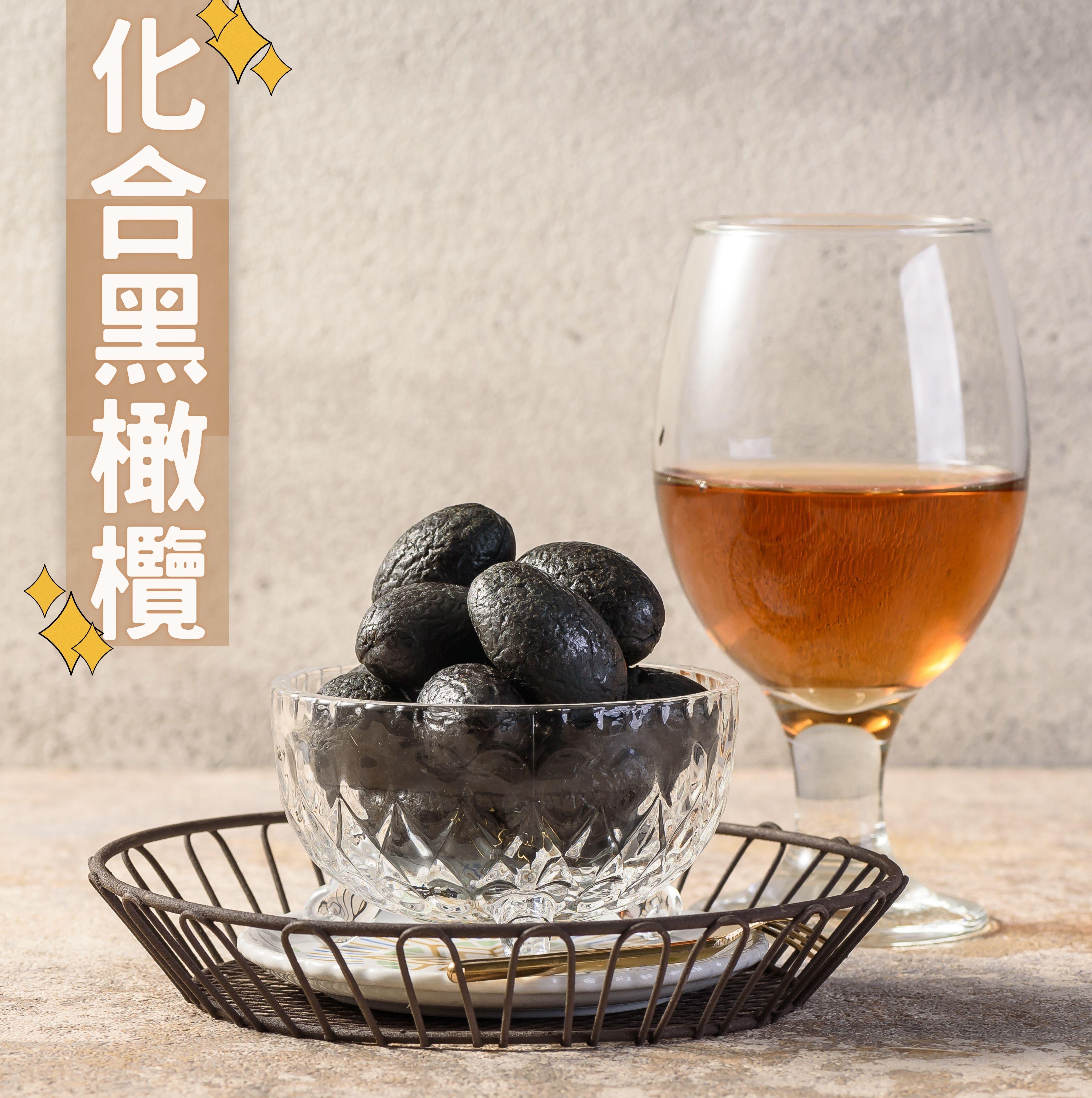 甜美果乾系列 化合黑橄欖 改善血液循環( 335g /包) 🧧樂天年貨大街🧧【上海火腿】