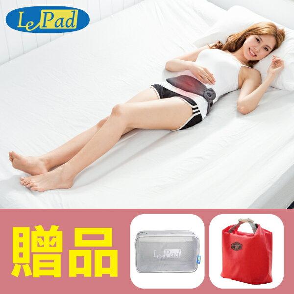 康諾健康生活館:【LePad】樂沛醫療用熱敷墊LD-55U下腹部醫療用熱敷墊,贈品:隨身收納包+扣環保溫保冷袋
