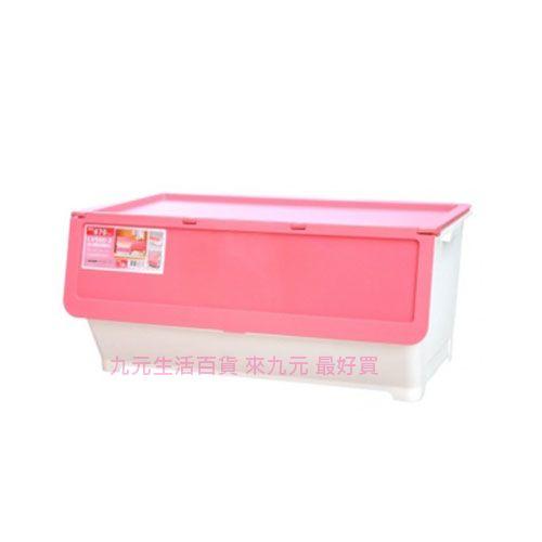 【九元生活百貨】聯府 LV900-2 (特大)前開式整理箱(紅) 置物 收納 LV9002