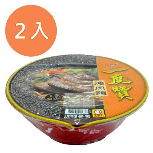 維力 一度贊 爌肉麵 200g (2碗入)/組