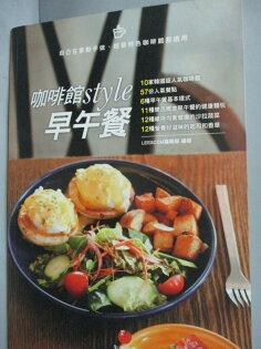 【書寶二手書T1/餐飲_WDK】咖啡館style早午餐-10家韓國超人氣咖啡館+57份人氣餐點_曾莉婷,LEESCOM編輯部