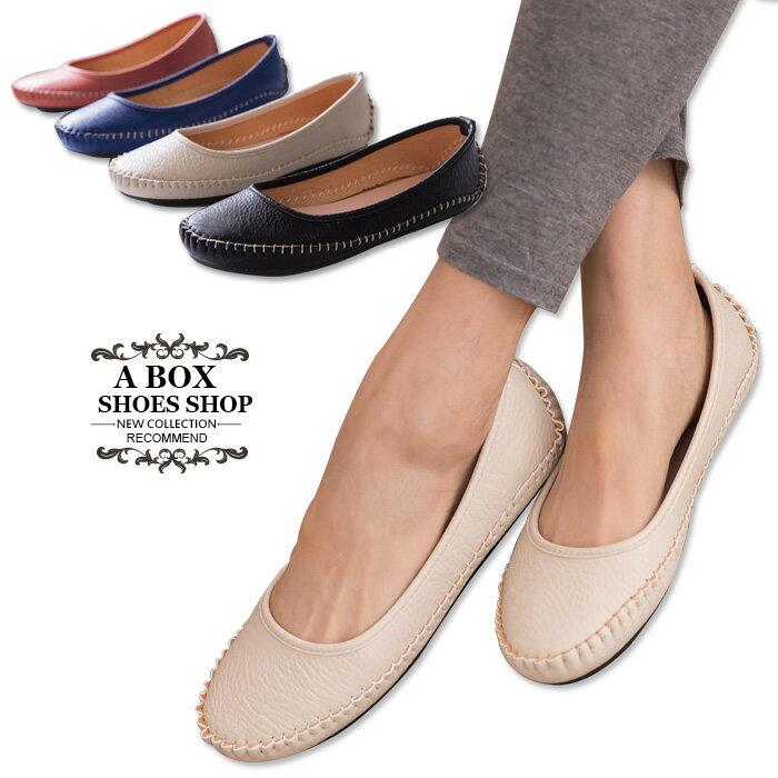格子舖*【AIDPN216】MIT台灣製 嚴選車線舒適超柔軟平底豆豆鞋 走路鞋 休閒鞋 4色 0