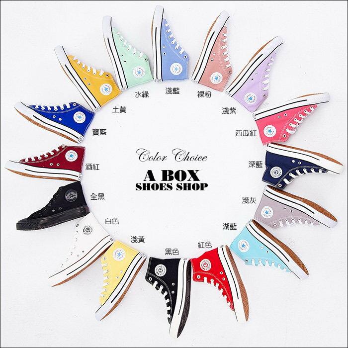 │格子舖【16種顏色】經典不敗百搭‧基本款高筒帆布鞋(女碼35~39) AH9120 1