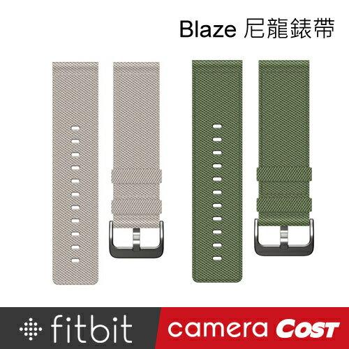 Fitbit Blaze 專用尼龍錶帶 軍綠 卡其 兩色可選 - 限時優惠好康折扣