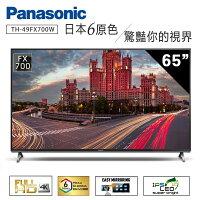 Panasonic 國際牌電視推薦到【Panasonic 國際牌】65吋 4K智慧聯網液晶顯示器+數位調諧器TH-65FX700W (含運費/6期0利率)就在省坊 WoWo推薦Panasonic 國際牌電視推薦