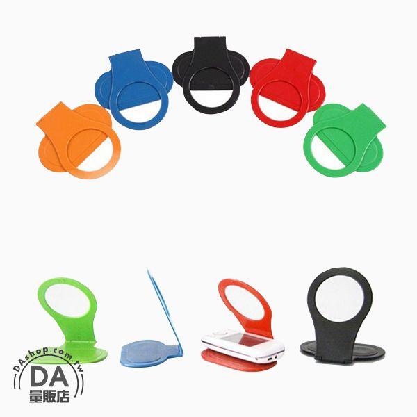 《DA量販店》創意 禮品 批發 贈品 手機 折疊 充電 支架 顏色隨機(V50-1169)