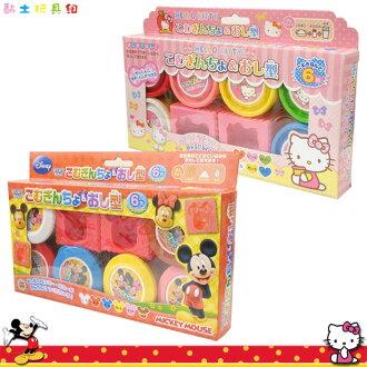 大田倉 日本進口正版 迪士尼 米奇 三麗鷗 凱蒂貓 小麥安全黏土 壓模組合兒童玩具 6色