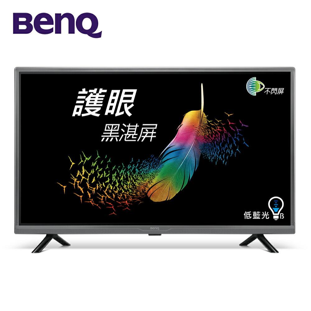 [BenQ 明基]32吋 LED液晶顯示器 C32-310