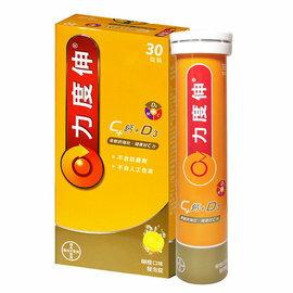 力度伸 維他命C+鈣+D3 發泡錠 柳橙口味 30錠