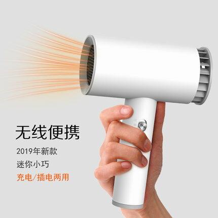 聯考專用吹風機 美術生藝考聯考專用電吹風機學生無線藝考畫畫吹風機 充電無線電池可攜式畫畫考試小風扇沙龍級吹風機負離子沙龍吹風機沙龍級吹風機護髮負離子吹風機吹風機