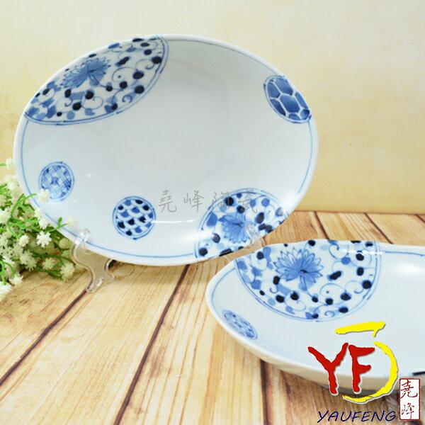 ★堯峰陶瓷★餐桌系列 日本美濃燒7.5吋 伊萬里 橢圓盤 餐盤 盤子