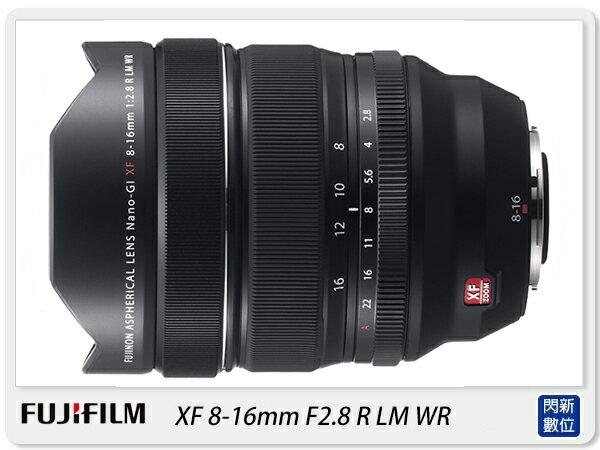 【銀行刷卡金+樂天點數回饋】FUJIFILM 富士 XF 8-16mm F2.8 R LM WR(8-16,公司貨)