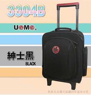 《熊熊先生》UnMe兒童書包後背包拉桿書包兒童行李箱大輪設計3304B多隔層台灣製造多功能三用背包附雨套