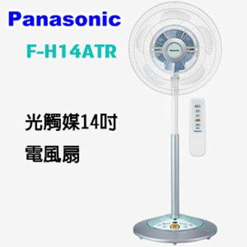 立可康生活館:Panasonic國際牌14吋光觸媒立地扇F-H14ATR