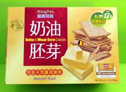 [COSCO代購] KENJI BUTTER GERM CRACKERS 健康時刻奶油胚芽餅乾28.5公克X45小包入 _C81990