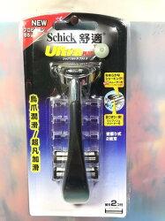 【八八八】e網購~【舒適 Ultre Plus 烏爪潤滑超凡加滑刮鬍刀(1刀把2刀片)】600418刮鬍刀 男士清潔用品