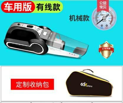 【快速出貨】車載吸塵器充氣泵無線充電四合一大功率強力汽車內打氣家車兩專用 聖誕交換禮物