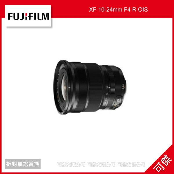 可傑 FUJIFILM 富士 XF 10-24mm F4 R OIS 變焦廣角 鏡頭 恒昶公司貨 廣角鏡