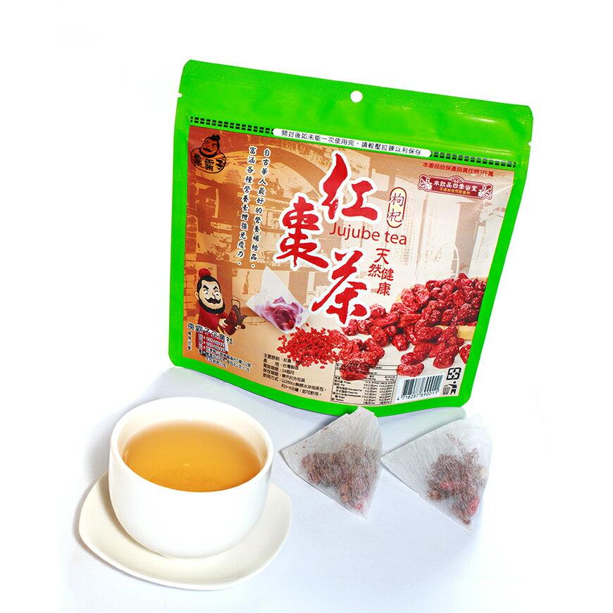 【棗霸子】 紅棗枸杞茶