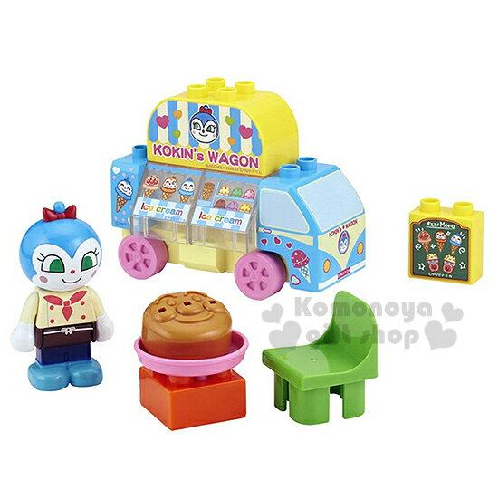 〔小禮堂〕麵包超人 積木玩具組《冰淇淋車.藍精靈.盒裝》適合3歲以上兒童