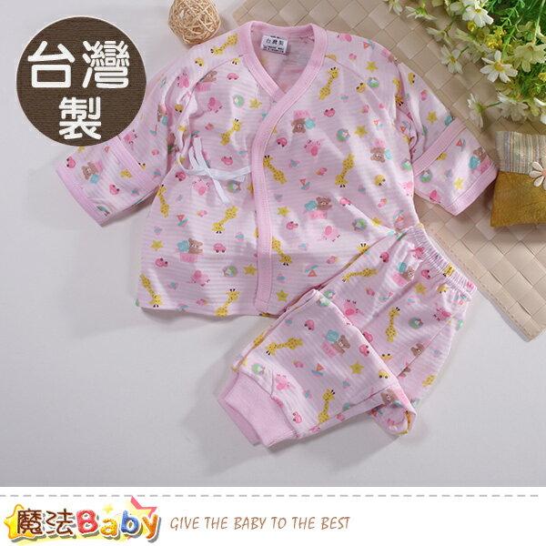 0~2歲嬰兒內著台灣製四季穿薄長袖護手肚衣套裝魔法Baby~k60653