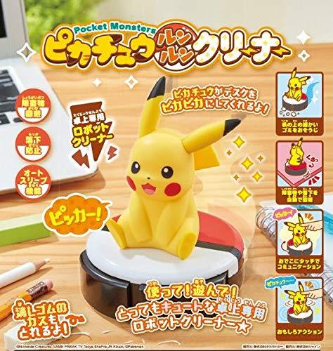 日本SHINE 寶可夢 神奇寶貝 皮卡丘 桌上型 吸塵器 -日本必買 日本樂天代購(6911) 0