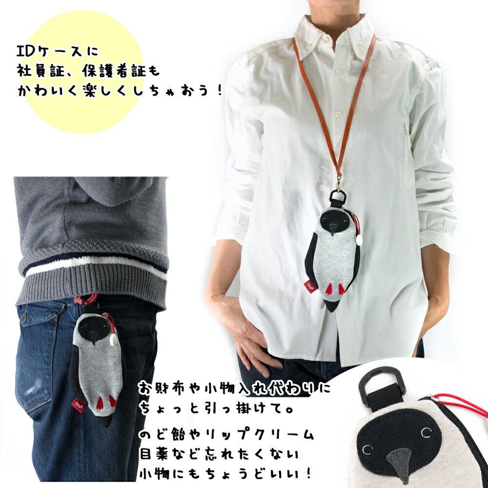 日本CHUMS  /  IG爆款 紅腳鰹鳥外型證件夾 零錢包  -日本必買 日本樂天代購( 2586 )。滿額免運 5